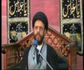 1st Majlis 1435 Hijari تہزیبی جارحیت By Allama Syed Muhammad Zaki Baqri at Jamia Al-Sadiq as G-9/2 Islamabad