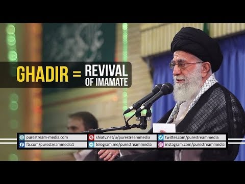GHADIR = REVIVAL OF IMAMATE | Farsi sub English