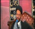 2nd Majlis 1435 Hijari تہزیبی جارحیت By Allama Syed Muhammad Zaki Baqri at Jamia Al-Sadiq as G-9/2 Islamabad