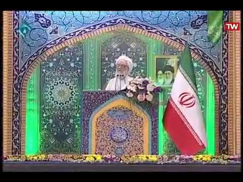 Martyr Hujaji eulogy Farsi