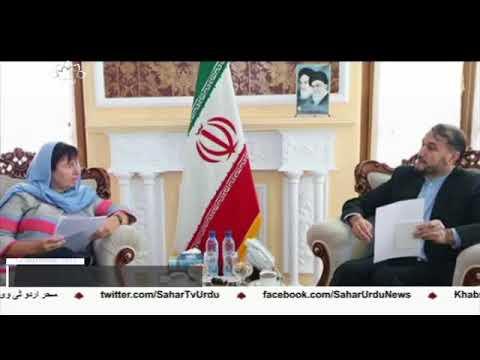 [13Sep2017] مظلوموں کی حمایت ایران کی ناقابل تغییر پالیسی- Urdu