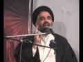 [Clip] Nizam e Firaon aur Firaoniat - Urdu