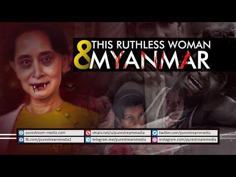 This Ruthless Woman & Myanmar | Leader of the Muslim Ummah | Farsi sub English