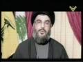 Hizballah Clips - فوالله لن تمحو ذكرنا - Arabic