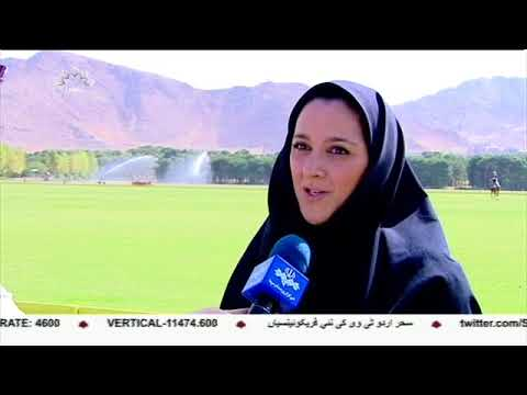[17Sep2017] شہید حججی کی یاد میں پولو مقابلے ل- Urdu