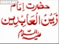 Duaa 21 الصحيفہ السجاديہ His Supplication in Sorrow - ARABIC