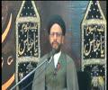 2nd Majlis Ayam-E-Fatimia sa 1438 4 Mar 17 H I Syed Muhammad Zaki Baqri at Jamia Al-Sadiq as G-9/2 Islamabad Part I Urdu