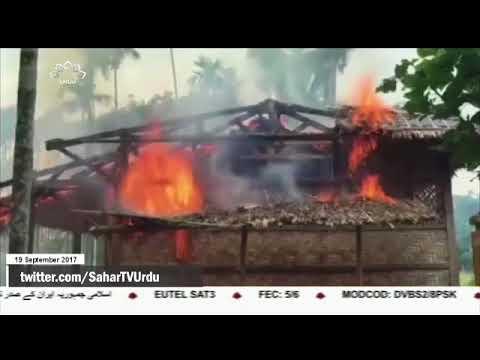 [18Sep2017] روہنگیا مسلمانوں کی مظلومیت - Urdu