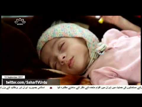[19Sep2017] ایک کروڑ یمنی بچے فوری امداد کے منتظر - Urdu