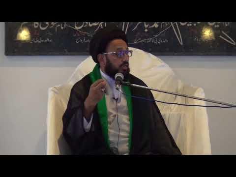 [Majlis] Topic: Maqsade Zindagi - H.I Sadqi Raza Taqvi - Urdu