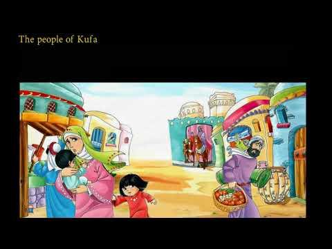 Part 3 of 10 - Muslim bin Aqeel in Kufa - Muharram 2017 - English