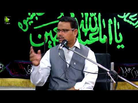 [01] Topic: Momin Ke Baseerat Or Maarfat | Professor Zahid Ali Zahidi - Muharram 1439/2017 - Urdu