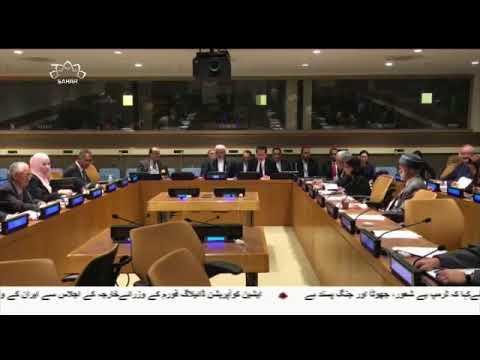 [22Sep2017] ایشیائی ممالک انتہا پسندی کے خلاف جنگ میں تعاون کریں، وزیرخ