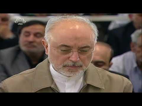 [22 Sep 2017] Tehran Friday Prayers | حجۃ الاسلام صدیقی - Urdu