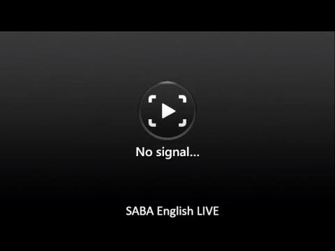 [2 Night] Shaykh Amin Rastani SABA Center USA English  9/22/17 - 1439