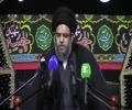 2nd Majlis 1439/2017 Mustaqbil aur Hussain as Ayatullah Syed Aqeel Al Gharavi Babul Murad Centre Masjid Imam Ali - Urdu