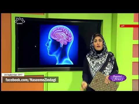 [ کم کھانے سے دماغ پر کیا اثرات مرتب ہوتے ہیں  [ نسیم زندگی - SaharTv Urdu