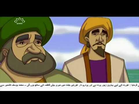 حجر اسود : محمد امین (ص) - SaharTv Urdu