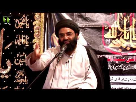 [03] Topic: Mout-o-Hayaat Or Falsfa-e-Shahadat | H.I Kazim Abbas Naqvi - Muharram 1439/2017 - Urdu