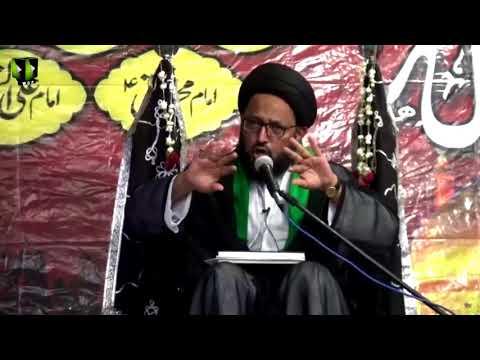 [03] Topic: Aakhir-uz-Zamaan k Mutaliq Imam Ali Ke Peshan Goiyaan | H.I Sadiq Taqvi - Muharram 1439/2017 - Urdu