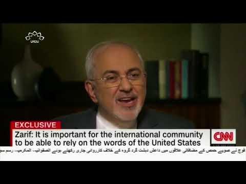 [25Sep2017] امریکہ ہرگز قابل اعتماد نہیں، محمد جواد ظریف - Urdu