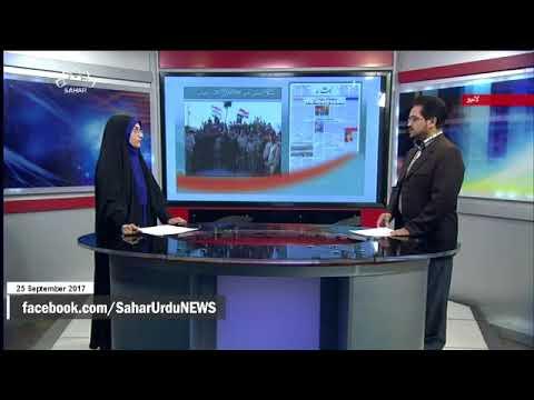 [25Sep2017] سید حسن نصر اللہ کی حالیہ تقریر - Urdu