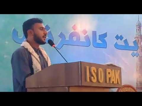 [ISO 46th Convention Mehdiviat Umeed Bashariat] Mehdiviat By Br Qamar Abass Ghaderi CP Asgharia