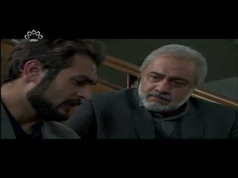 [ Irani Drama Serial ] Rasme Muwaddat | رسم مودت - Episode 04 | SaharTv - Urdu