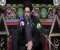 7th Majlis 1439/2017 Mustaqbil aur Hussain as Ayatullah Syed Aqeel Al Gharavi Babul Murad Centre Masjid Imam Ali - Urdu