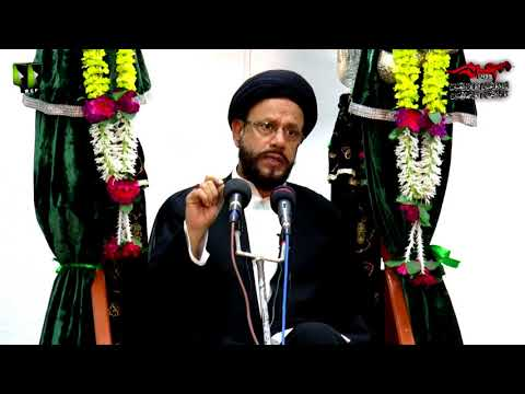 [09] Topic: Nasle Tafawut - نسلی تفاوت  | H.I Syed Zaki Baqri - Muharram 1439/2017 - Urdu