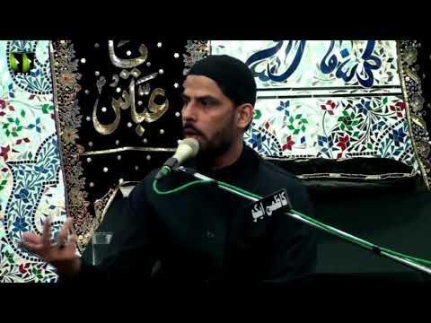 [05] Topic: معرفت اہلبیتؑ ، زیارت جامعہ   Moulana Mubashir Zaidi - Muharram 1439/2017 - Urdu