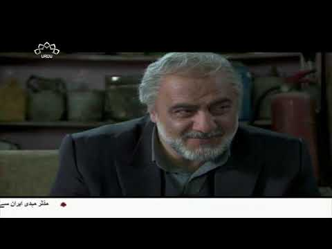 [ Irani Drama Serial ] Rasme Muwaddat | رسم مودت - Episode 06 | SaharTv - Urdu
