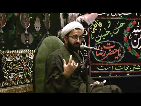 [Night 7]Shaykh Salim Yusufali |Freedom,Tolerance  & Happiness from the Lend of Imam Hussain | Muharram 2017 1439 En