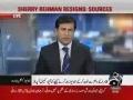 Pakistan Information Minister - Sherry Rehman resigns - 14Mar09 - Urdu