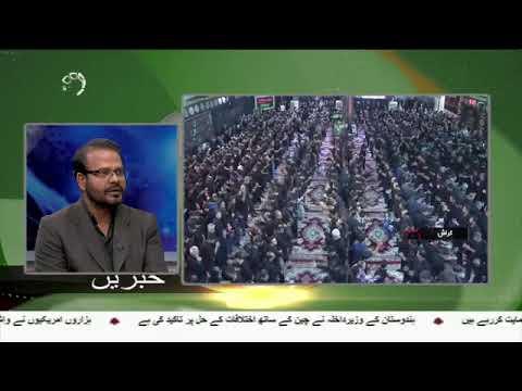 [01Oct2017] شہادت امام حسینؑ کے اثرات موجودہ دور کے تناظر میں  - Urdu