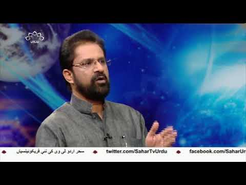 [02Oct2017] ترکی کی مسلح افواج کے سربراہ کا دورہ تہران - Urdu