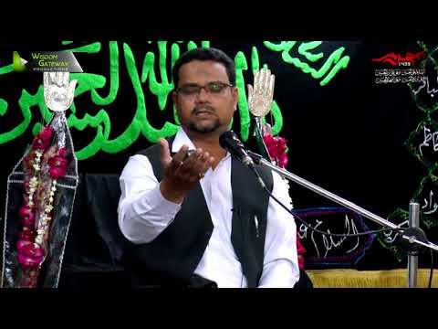 [05] Topic: Momin Ke Baseerat Or Maarfat | Professor Zahid Ali Zahidi - Muharram 1439/2017 - Urdu