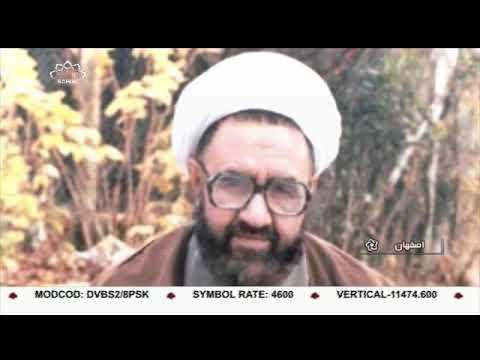 [03Oct2017] امرباالمعروف اور نہی عن المنکر - Urdu