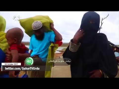 [03Oct2017] دنیا 100 سیکنڈ میں- Urdu