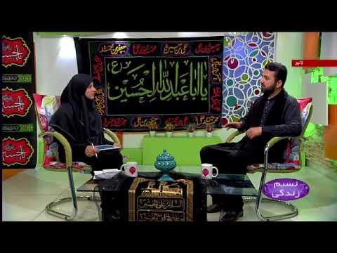 امام علی ابن الحسینؑ کو زین العابدین اور سجادؑ کیوں کہا جاتا ہے
