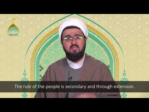 Difference between Democracy, Theocracy,    The Islamic Political Thought Series   Farsi sub English