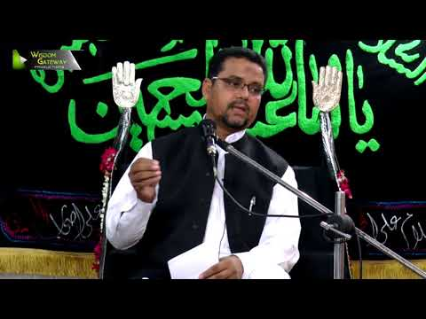 [09] Topic: Momin Ke Baseerat Or Maarfat | Professor Zahid Ali Zahidi - Muharram 1439/2017 - Urdu