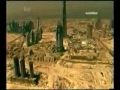 The Biggest Tallest Building in the History Burj Dubai UAE 1 of 5