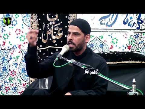 [07] Topic: معرفت اہلبیتؑ ، زیارت جامعہ   Moulana Mubashir Zaidi - Muharram 1439/2017 - Urdu