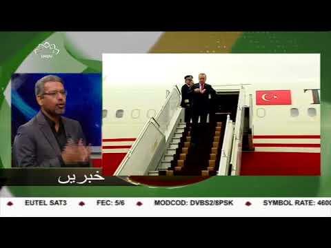 [04Oct2017] ترکی کے صدر رجب طیب اردوغان کا دورہ تہران  - Urdu