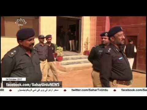 [04Oct2017] پاکستان میں تین دہشت گردوں کو پھانسی - Urdu