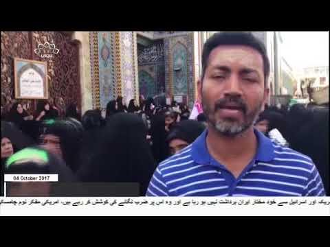 [04Oct2017] کربلا معلی میں شہدائے کربلا کا سوئم - Urdu