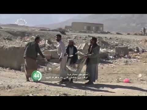 [04Oct2017] دنیا ۱۰۰ سیکنڈ میں- Urdu