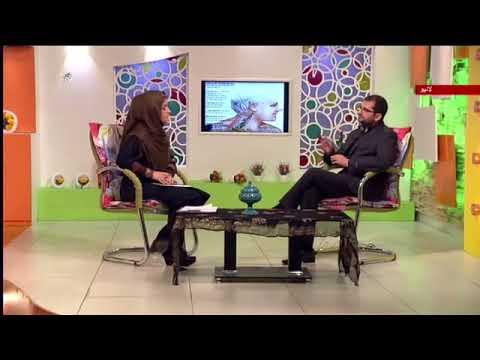 [ گردن میں درد  [ نسیم زندگی - SaharTv Urdu