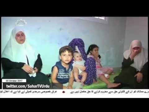 [05Oct2017] عالمی برادری کی خاموشی کی قابل مذمت- Urdu
